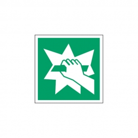 Znak Stłuc, aby uzyskać dostęp E08