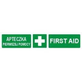 Znak 17 Pierwsza Pomoc First AID (pasek) 200x50 FB