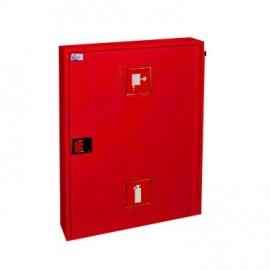 Hydrant wewnętrzny HW-25N/W-KP-20 SLIM czerwony