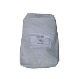 Proszek gaśniczy FUREX ABC 110/112/ST (biały)/25kg