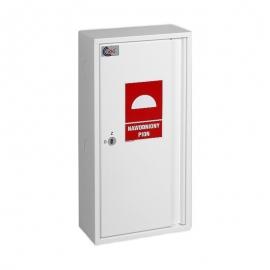 Szafka ochronna na zwór SWSP-N2/S suchy pion biały
