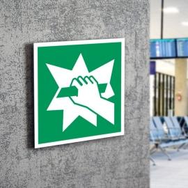 Znak LEVI E08 Stłuc, aby uzyskać dostęp E008 PF